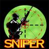 WWII Target Sniper