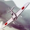 Iwo Jima Defence